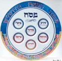 Melamine Seder Tray