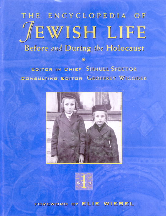 Encyclopedia of Jewish Life