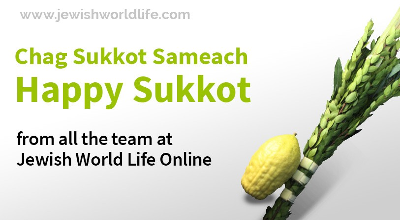 Click Here: Happy Sukkot to all our readers!