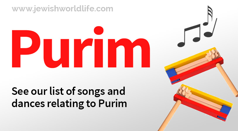 Click Here: Purim Songs and Dances