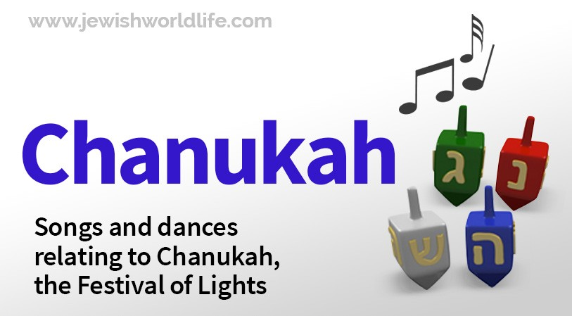 Click Here: Chanukah songs