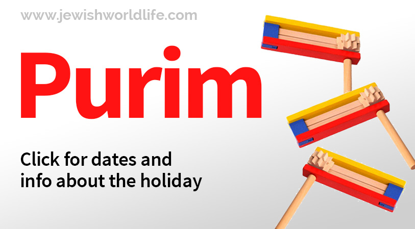 Click Here: Purim 2019