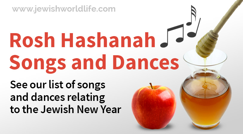 Click Here: Songs and Dances for Jewish New Year